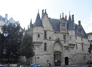 상스 저택  l'Hôtel de Sens
