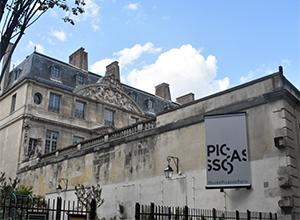 살레 저택 (피카소뮤지엄)  Hôtel Salé / Musée Picasso