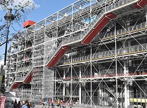 퐁피두 센터 Centre Pompidou